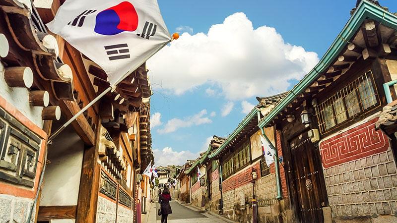 Beca de postgrado para estudiar en Corea